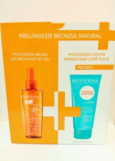 Bioderma Photoderm BRONZ 50+ +Bioderma Photoderm After Sun 200ml
